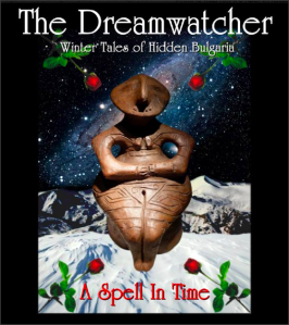 Dreamwatcher1