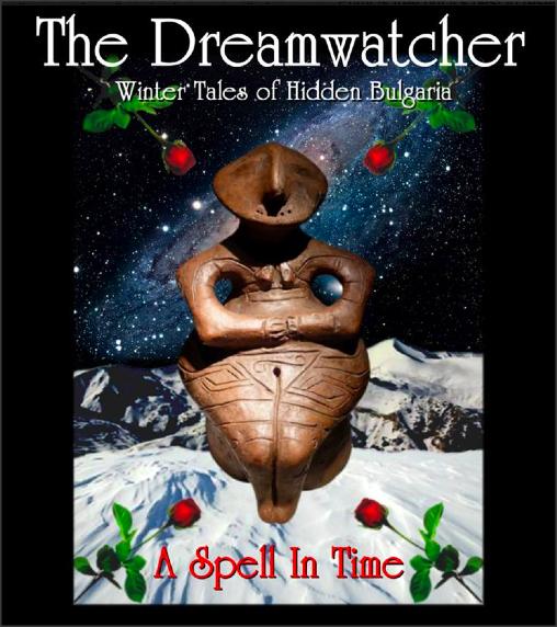 Dreamwatcher1
